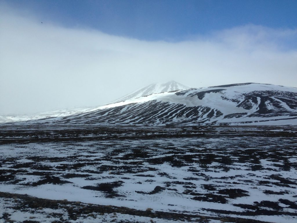 Iceland Ring Road Itinerary: Northeast Highway 1 Mountains
